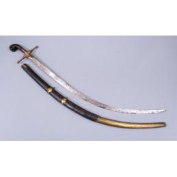 Épée Persian - Shamshir 19e